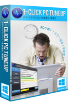 1-Click PC Tuneup (1pc)