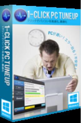 1-Click PC Tuneup (3pcs)
