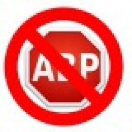 Adblock Plus Block Script