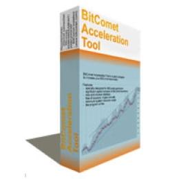 BitComet Acceleration Tool