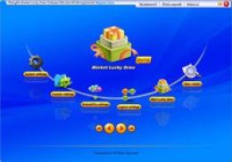 Changxin Markt LuckyDraw Software Standard