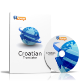 Croatian Translation Software