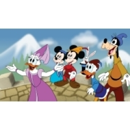15% OFF Disney: Mickeys Typing Adventure Promo Code