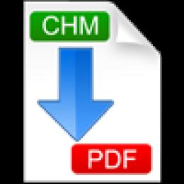 Enolsoft CHM to PDF for Mac