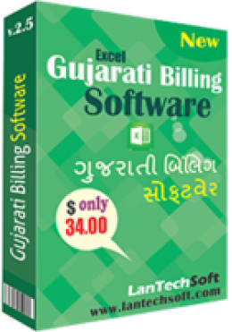 Gujarati Excel Billing Software