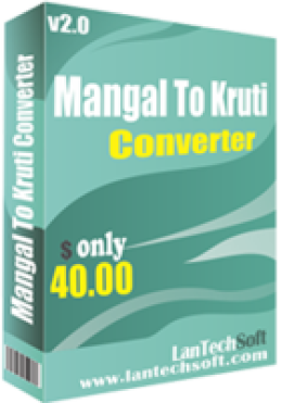 Convertisseur Mangal to Kruti
