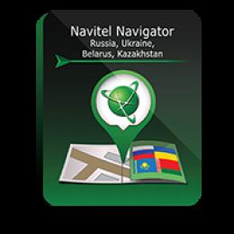 Navitel Navigator. Unity Win Ce