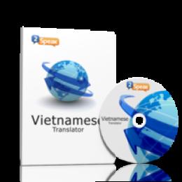 Vietnamesisch Übersetzungssoftware