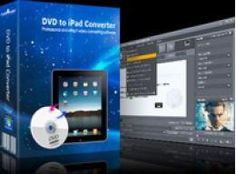 mediavatar DVD to iPad Converter