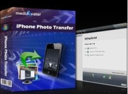 mediavatar iPhone Photo Transfer
