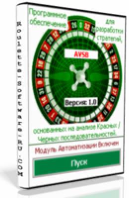 AVSB RU