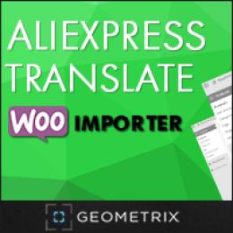 Aliexpress Translate WooImporter. Add-on for WooImporter.
