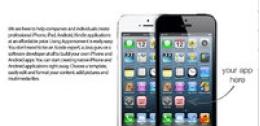 AppsBreeder Basic Plan