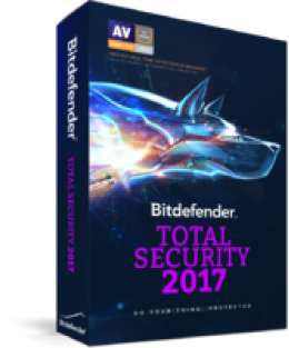 ビットディフェンダートータルセキュリティ2017