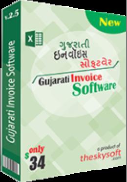 Software de factura Gujarati