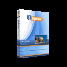 Promo Code for Hebrew Starter