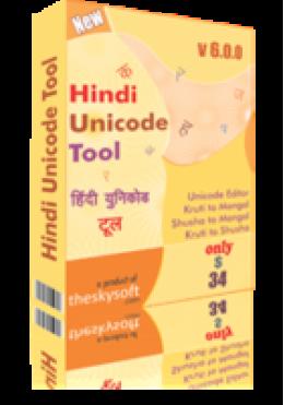 Outil Hindi Unicode