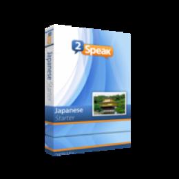 Japanese Starter