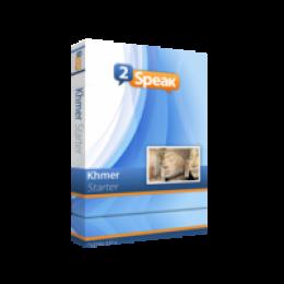 Khmer Starter