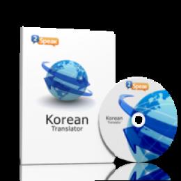 Koreanisch Übersetzungssoftware