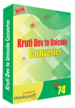 Kruti Dev to Unicode Converter