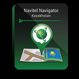 Promo Code for Navitel Navigator.