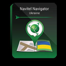 Navitel Navigator. Ukraine. GeoLife - Promo Code