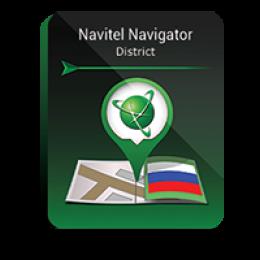 Navitel Navigator. Volga Federal district of Russia Promo Coupon Code