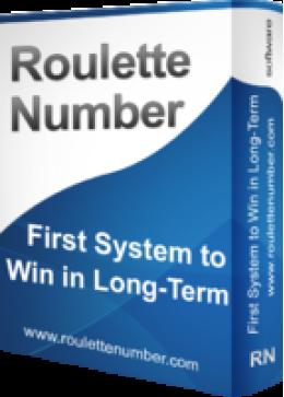 Roulette Number US (RTG platform & BetVoyager) - 1 License for 1 PC (Valid for Lifetime)
