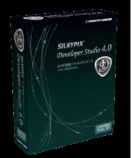 SilkyPix Developer Studio 4 Single-User ESD