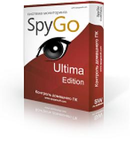 SpyGo Ultima Edition