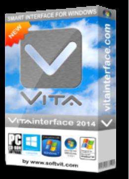 15% OFF Vitainterface 2014 Promo Code