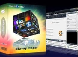 mediAvatar Blu-ray Ripper for Mac