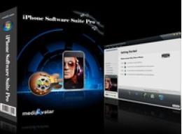 15% OFF mediAvatar iPhone Software Suite Pro Promo Code