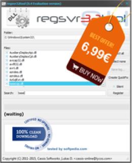 regsvr32tool Pro